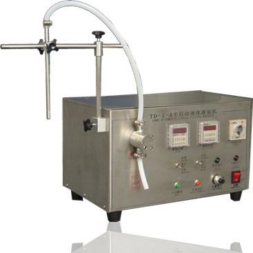 武汉半自动香水灌装机